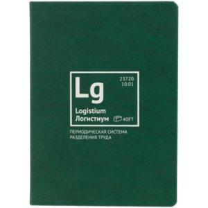 Ежедневник «Разделение труда. Логистиум», недатированный, зеленый