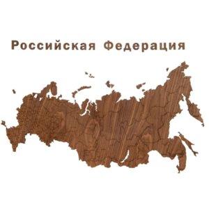Деревянная карта России с названиями городов, орех