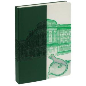 Блокнот «Екатеринбург», зеленый