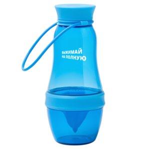 Бутылка для воды «Выжимай на полную», синяя