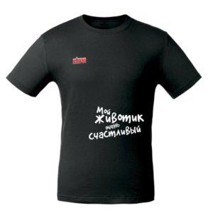 Футболка Kuzno «Мой живот очень счастливый» черная