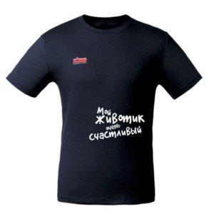 Футболка Kuzno «Мой живот очень счастливый» темно-синяя