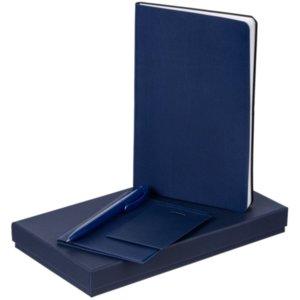 Набор Twill Simple, синий