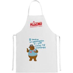 Фартук  Kuzno «Я готовлю по-итальянски. То в рот плесну, то в сковородку» белый