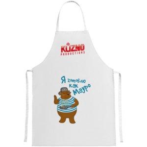 Фартук Kuzno «Я готовлю как Мауро!» белый