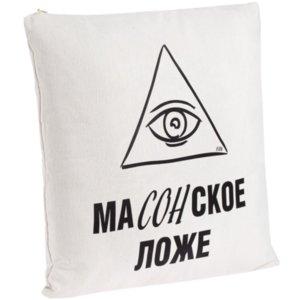 Подушка «Масонское ложе», неокрашенная