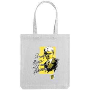 Холщовая сумка Ночлежка «Есенин» белая
