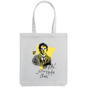 Холщовая сумка Ночлежка «Мандельштам» белая