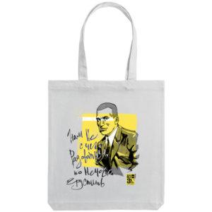 Холщовая сумка Ночлежка «Маяковский» белая