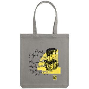 Холщовая сумка Ночлежка «Ахматова» серый