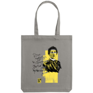 Холщовая сумка Ночлежка «Блок» серый