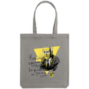 Холщовая сумка Ночлежка «Бродский» серый