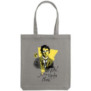 Холщовая сумка Ночлежка «Мандельштам» серый