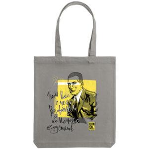 Холщовая сумка Ночлежка «Маяковский» серый