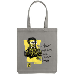 Холщовая сумка Ночлежка «Пушкин» серый