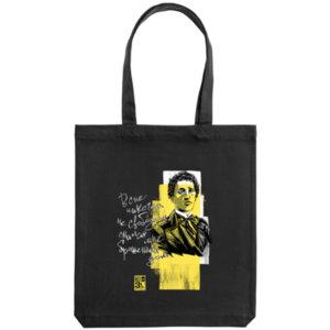 Холщовая сумка Ночлежка «Блок» чёрный