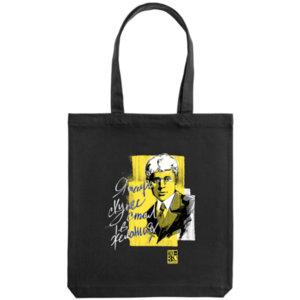 Холщовая сумка Ночлежка «Есенин» чёрный