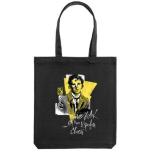 Холщовая сумка Ночлежка «Мандельштам» чёрный