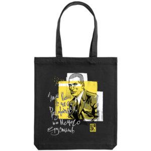 Холщовая сумка Ночлежка «Маяковский» чёрный