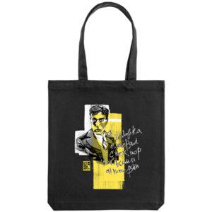 Холщовая сумка Ночлежка «Пастернак» чёрный
