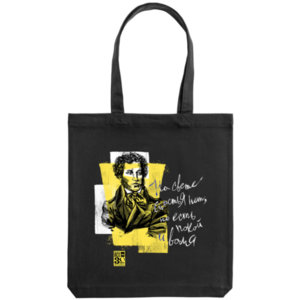 Холщовая сумка Ночлежка «Пушкин» чёрный