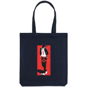 Холщовая сумка «Hot Dog», тёмно-синяя