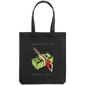 Холщовая сумка «Дед всё тырит», чёрная
