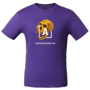 Футболка  «Антропогенез», фиолетовая