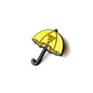 Пин металлический «Петербургский зонт»