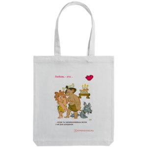 Холщовая сумка «Любовь в палеолите - 2», белая