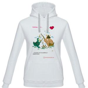 Толстовка с капюшоном «Любовь в палеолите - 4», белая