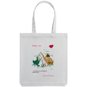 Холщовая сумка «Любовь в палеолите - 4», белая