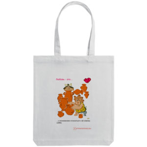 Холщовая сумка «Любовь в палеолите - 5», белая