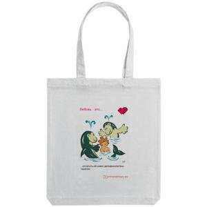 Холщовая сумка «Любовь в палеолите - 6», белая