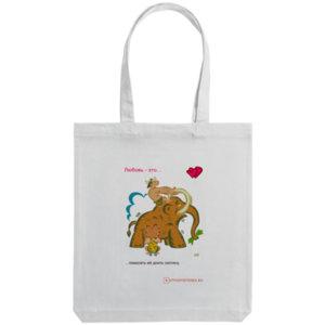 Холщовая сумка «Любовь в палеолите - 8», белая