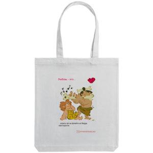 Холщовая сумка «Любовь в палеолите - 32», белая