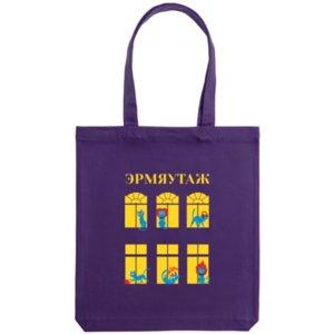 Холщовая сумка «Эрмятуаж», фиолетовая