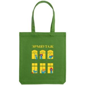 Холщовая сумка «Эрмятуаж», зелёная