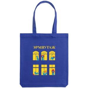 Холщовая сумка «Эрмятуаж», синяя