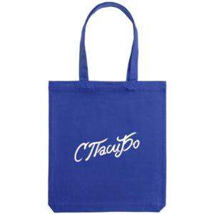 Холщовая сумка «Спасибо», синяя