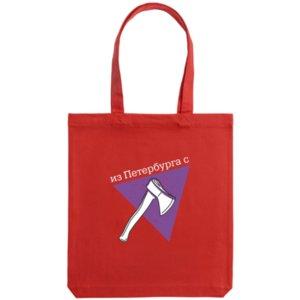 Холщовая сумка «Из Петербурга», красная