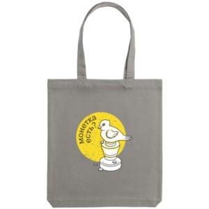 Холщовая сумка «Монетка есть?», серая