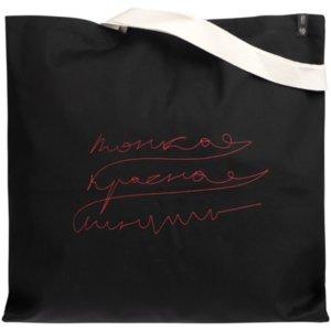 Холщовая сумка с вышивкой «Тонкая красная линия», черная