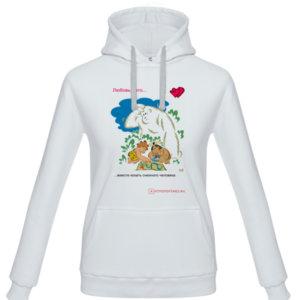 Толстовка с капюшоном «Любовь в палеолите - 11», белая