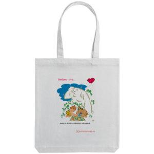 Холщовая сумка «Любовь в палеолите - 11», белая