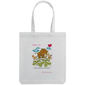Холщовая сумка «Любовь в палеолите - 12», белая