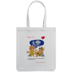 Холщовая сумка «Любовь в палеолите - 13», белая