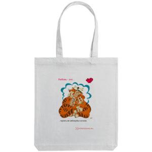 Холщовая сумка «Любовь в палеолите - 14», белая