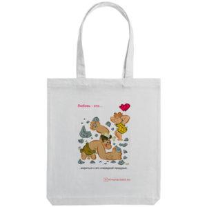 Холщовая сумка «Любовь в палеолите - 15», белая