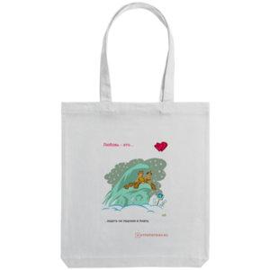 Холщовая сумка «Любовь в палеолите - 16», белая